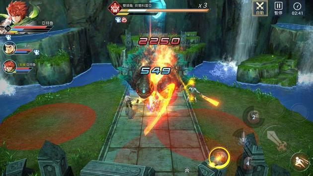 伊蘇:阿爾塔戈的五大龍 screenshot 6