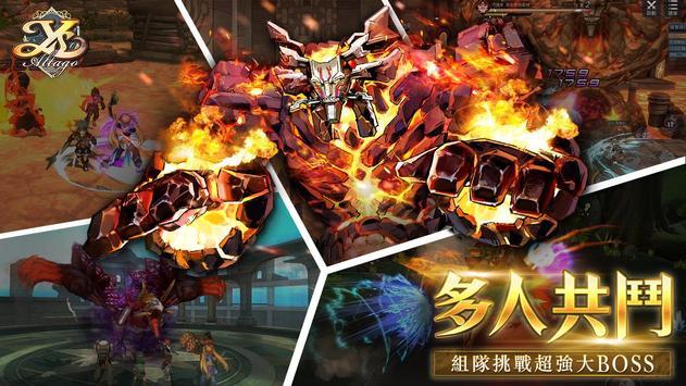 伊蘇:阿爾塔戈的五大龍-日系冒險RPG! 截图 9