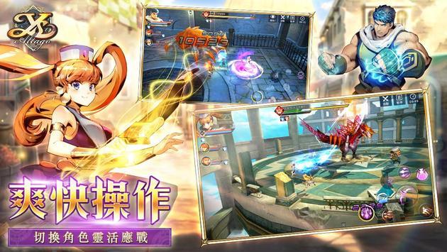 伊蘇:阿爾塔戈的五大龍-日系冒險RPG! ảnh chụp màn hình 13