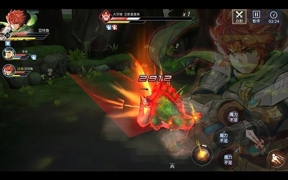 伊蘇:阿爾塔戈的五大龍 screenshot 13