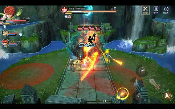伊蘇:阿爾塔戈的五大龍 screenshot 12
