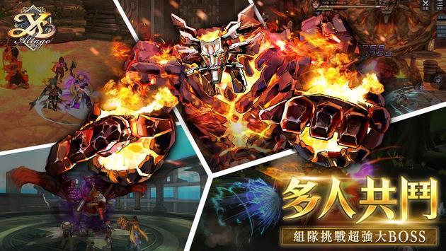 伊蘇:阿爾塔戈的五大龍-日系冒險RPG! ảnh chụp màn hình 14