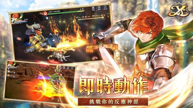 伊蘇:阿爾塔戈的五大龍-日系冒險RPG! 截图 14