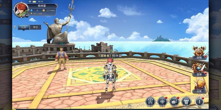 伊蘇:阿爾塔戈的五大龍-日系冒險RPG! screenshot 1