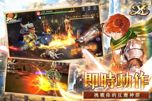 伊蘇:阿爾塔戈的五大龍-日系冒險RPG! ảnh chụp màn hình 2