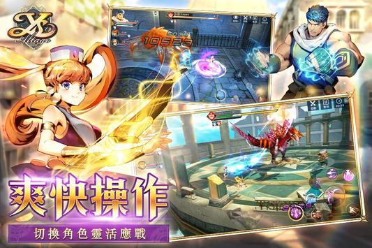 伊蘇:阿爾塔戈的五大龍-日系冒險RPG! screenshot 3