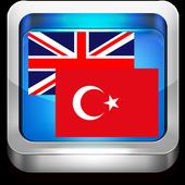 İngilizce Türkçe Sözlük icon