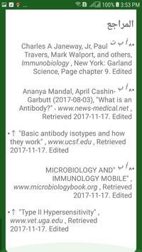 موسوعة الطب البديل for Android - APK Download
