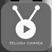 Virtuatainment Telugu Cinema, Latest Movies & News icon