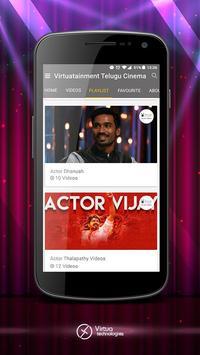 Virtuatainment Telugu Cinema, Latest Movies & News screenshot 1