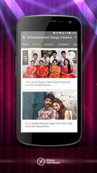 Virtuatainment Telugu Cinema, Latest Movies & News screenshot 2