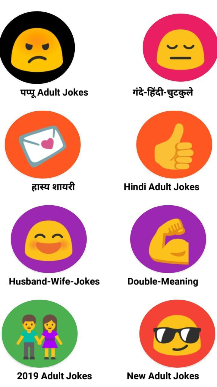 Non Veg Jokes Chutkule for Android - APK Download