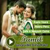 Tamil Lyrical Video Status Maker アイコン