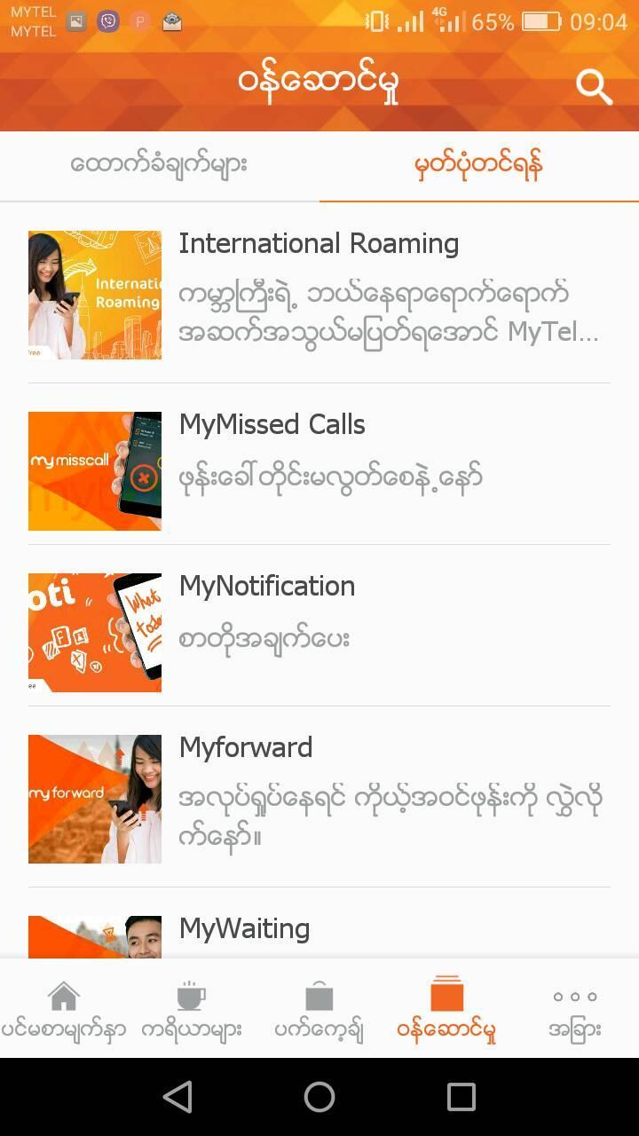 My Mytel for Android - APK Download