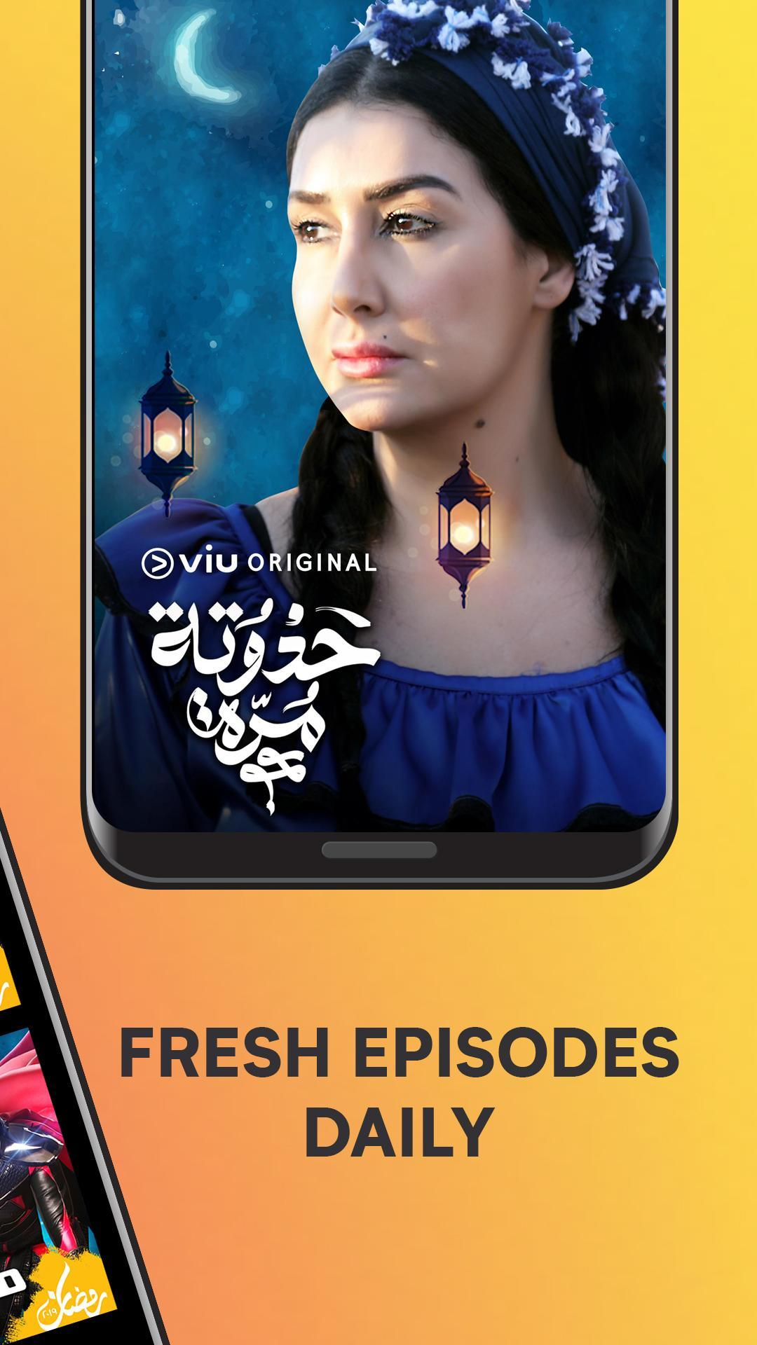 How To Download Viu Videos On Laptop