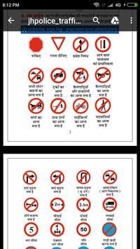 Driving License Rules & Quiz screenshot 3