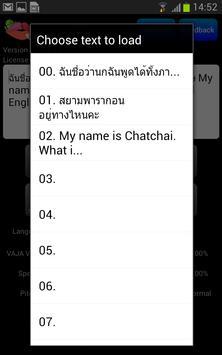 VAJA Text-to-Speech screenshot 3