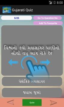Gujarati Quiz screenshot 5