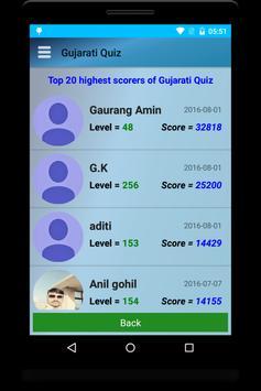 Gujarati Quiz screenshot 7