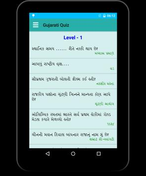 Gujarati Quiz screenshot 15