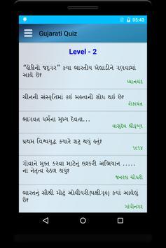 Gujarati Quiz screenshot 3