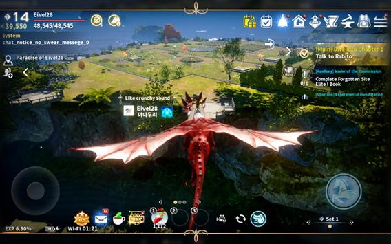 Icarus M: Riders of Icarus スクリーンショット 18