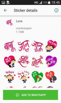 Valentine Day Stickers Pack For Whatsapp screenshot 3