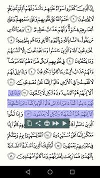 Quran Translation 2020 –Read and Listen Full Quran screenshot 4