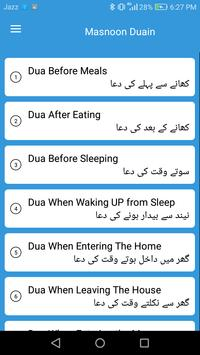 Quran Translation 2020 –Read and Listen Full Quran screenshot 5