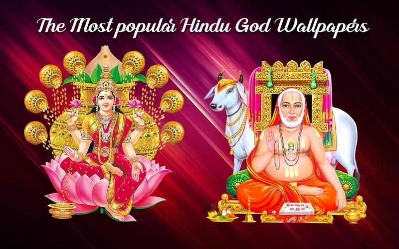 hd god goddess wallpapers for all religious apk 1 2 download for android download hd god goddess wallpapers for all religious apk latest version apkfab com hd god goddess wallpapers for all