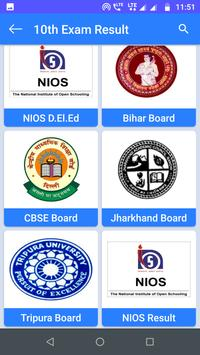 Bihar Jharkhand Chhattisgarh Exams Result 2019 JAC screenshot 1