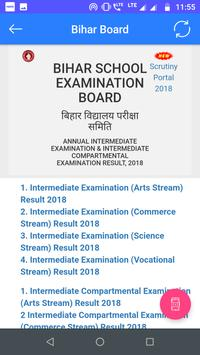 Bihar Jharkhand Chhattisgarh Exams Result 2019 JAC screenshot 2