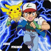 TRIVIA: Pokemon FireRed & LeafGreen Pokédex Quiz icon