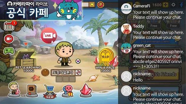 CameraFi Live screenshot 17