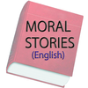 ikon English Stories Offline
