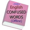 Confused Words 圖標
