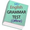 English Grammar Test 圖標