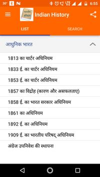 India History In Hindi (Offline) poster