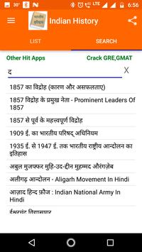 India History In Hindi (Offline) screenshot 2