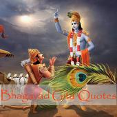 Bhagavad Gita Quotes in Malayalam icon