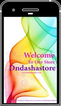 Dndasha Store Egypt screenshot 5