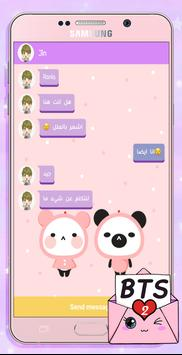 BTS Messenger! Chat Simulator 2 screenshot 4