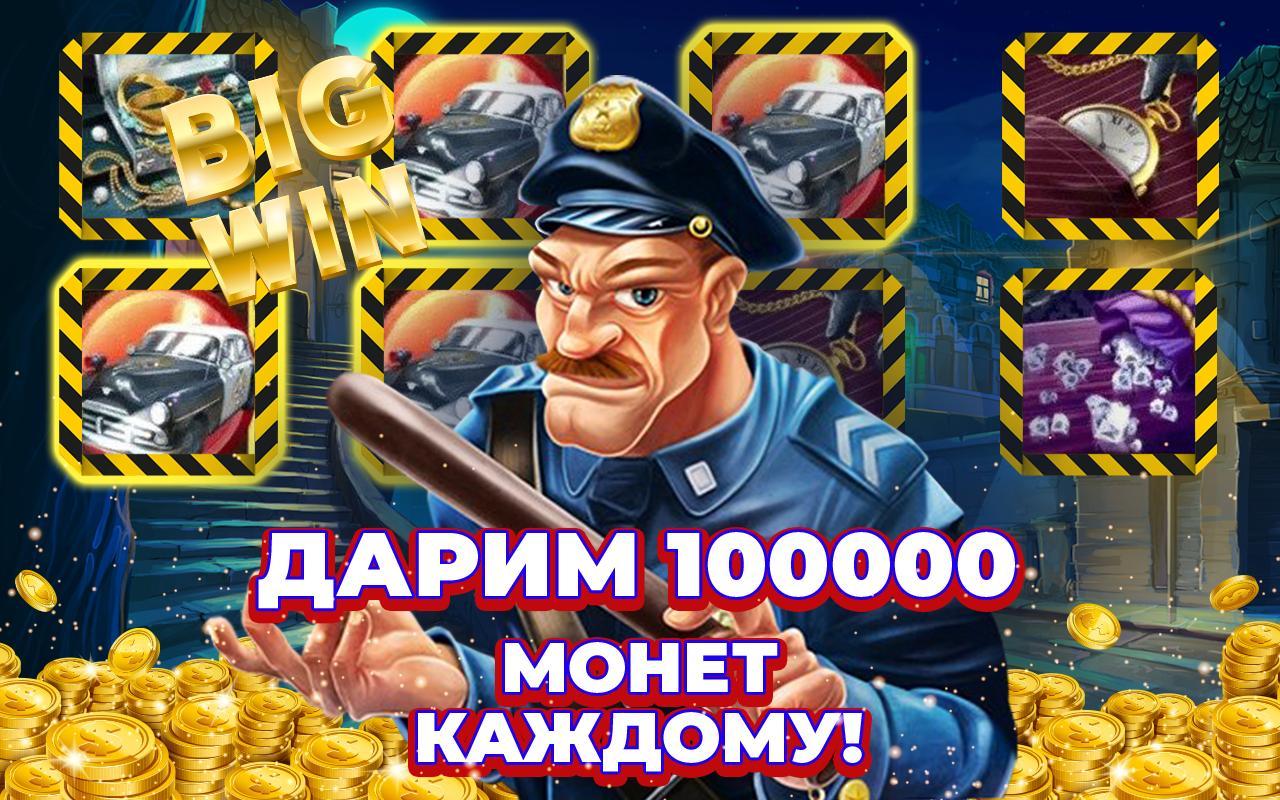 777 игровые автоматы онлайн казино победа отзывы игроков