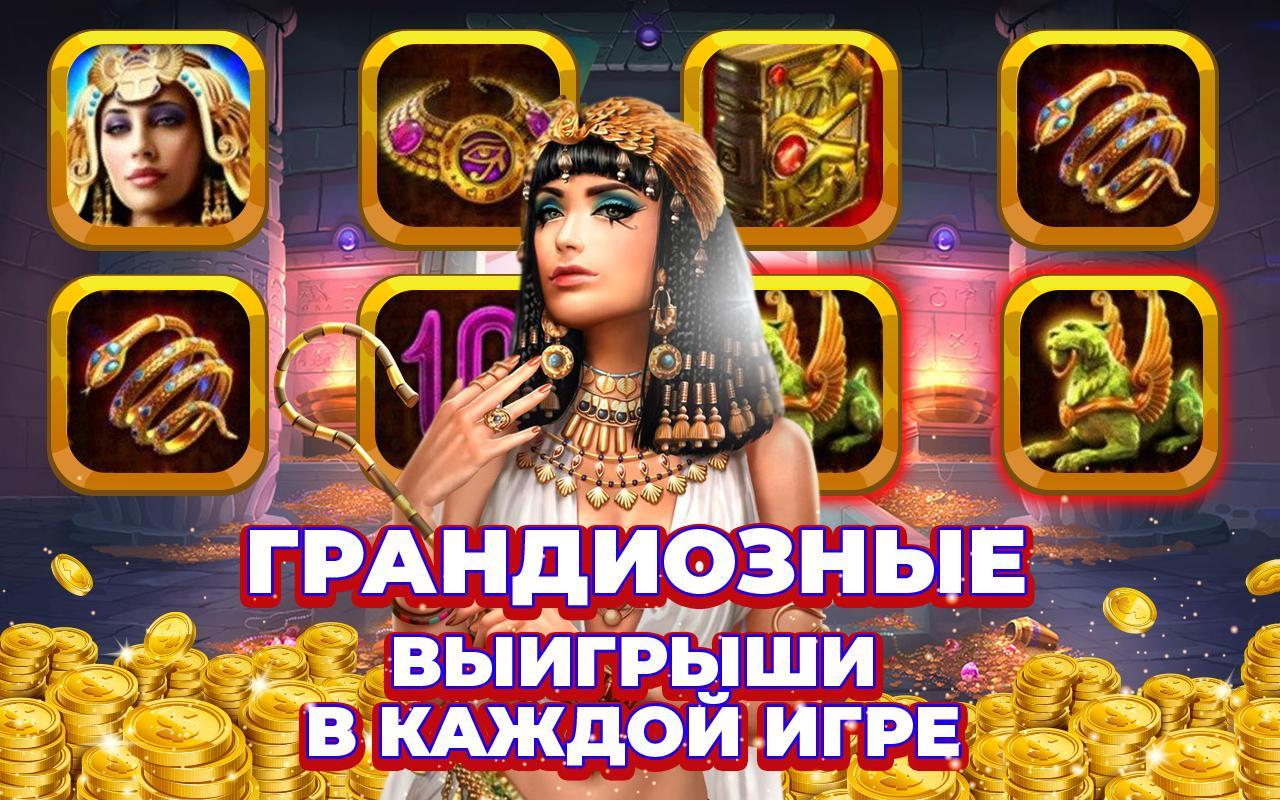 Виртуальные казино с слотам 777 на каком онлайн казино можно играть