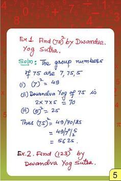 Vedic Maths - Complete screenshot 1