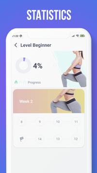 Кардио Тренировки скриншот 3