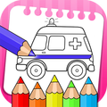 vehicles coloring book & drawing book