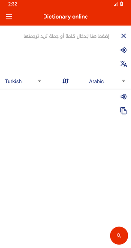قاموس تركي عربي بدون انترنت Apk 4 0 0 Download For Android