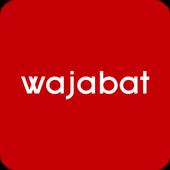 Wajabat Partner icon