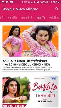 Bhojpuri Video Allinone poster